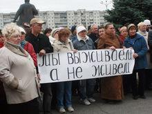 Всемирный банк назвал причины богатства и бедности регионов России