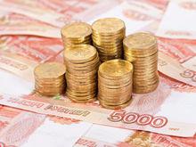 Резервный фонд России может исчерпаться уже в 2016 году