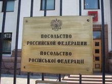На Украине протестующие избивают россиян, пришедших на выборы в диппредставительства РФ