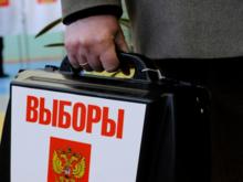 Итоги выборов по одномандатным округам на Дону: в Думу идут Чернышев, Дерябкин и Емельянов