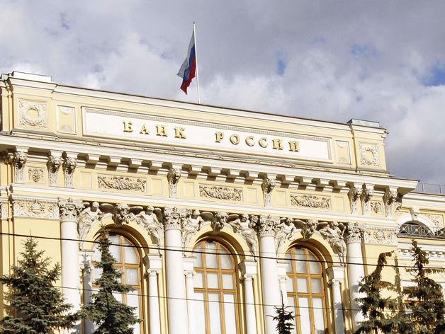 Центробанк отозвал лицензии у двух банков из топ-100