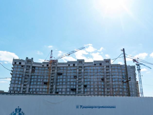 Екатеринбургский девелопер приостановил строительство двух ЖК