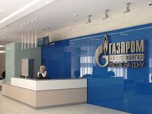 """""""Газпром"""" останавливает подачу газа на ряд предприятий Ростовской области из-за долгов"""