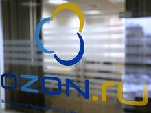 Ozon.ru открыл в Казани складской комплекс на 500 тыс. товаров