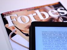 Три нижегородские компании вошли в Топ-200 Forbes
