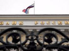 Россиянам с 1 января запретят брать кредиты по паспорту