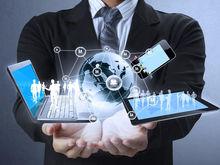 Как трансформируется рынок информационных технологий: тенденции, прогнозы