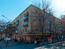 Недвижимость обанкротившейся екатеринбургской инвесткомпании выставили на торги