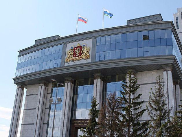 Избирком опубликовал персональный состав свердловского Заксобрания нового созыва
