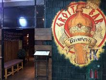 Ресторанная критика Якова Можаева: ресторан Grott Brewery Bar