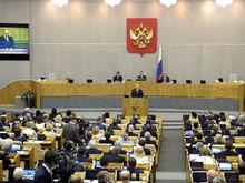 5 одномандатников от Челябинской области попали в новый состав Госдумы