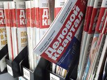 Дайджест DK.RU в Нижнем Новгороде: итоги выборов, ресторанные тренды и Топ-200 Forbes