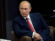 Президент Путин ликвидировал ЗАТО в Челябинской области