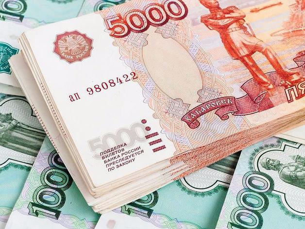 Renaissance Capital: Россия стоит на пороге «новой перестройки»