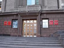 Назначен руководитель Агентства по развитию Севера в Красноярском крае
