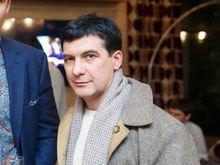 Сергей Денисенко возглавил страховую компанию ЭНИ