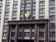 Соратник челябинского экс-губернатора Юревича получил мандат в Госдуму