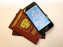 «Поправки могут усложнить жизнь». В России готовят отмену национального роуминга