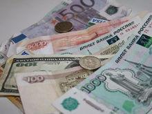 Что заменит «подешевевшие» вклады: в Екатеринбурге ищут, куда направить сбережения
