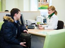Татарстанцы стали брать меньше кредитов