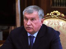 «Месть по совокупности». Зачем «Роснефть» подала к РБК беспрецедентный иск на 3 млрд руб.