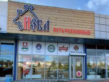 Татарстанское УФАС оштрафовало магазин за наклейки с логотипами пивных марок