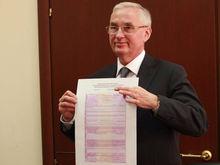 С 1 октября нижегородцам начнут выдавать новые полисы ОСАГО. Розового цвета