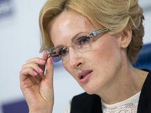 Ирина Яровая планирует посетить Иннополис
