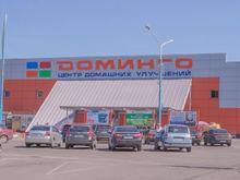 В Новосибирске откроется первый гипермаркет товаров для ремонта кузбасской сети