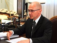«Без великодержавных ноток». Первое заседание Госдумы и назначение Кириенко. Главное