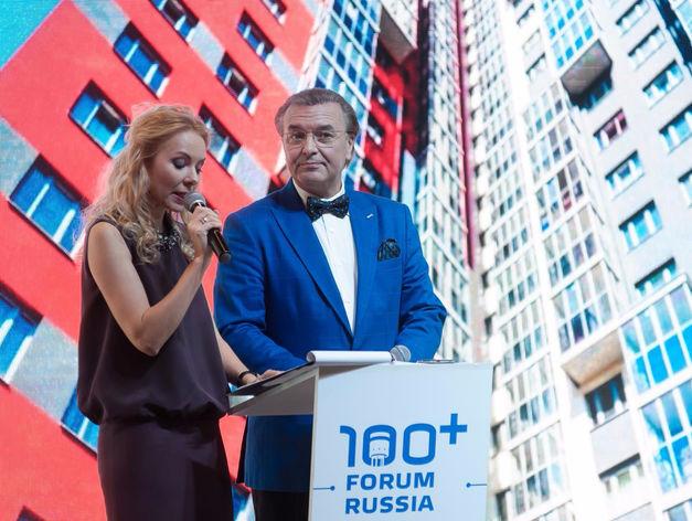 В Екатеринбурге выбрали победителей конкурса «Строительный триумф»