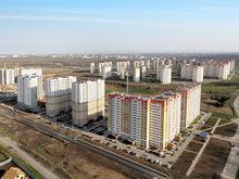 Названы самые дешевые новостройки Ростова-на-Дону