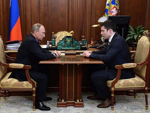 Бывший охранник Путина уволился с поста губернатора Калининградской области