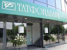«Генерирующая компания» намерена купить 13,7% акций «Татфондбанка»