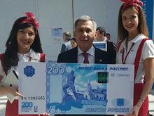 Онлайн-голосование за символы новых банкнот завершилось победой Севастополя и Казани