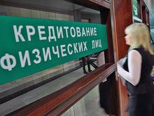 Жители Татарстана в среднем должны банкам 151 тыс. рублей