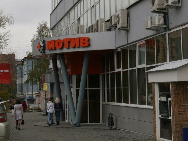 «Произошла серьезная авария»: клиенты «Мотива» остались без связи