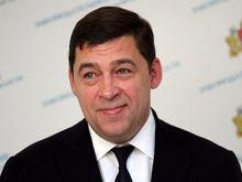 Одобрены изменения «Свердловской Конституции»: Куйвашев возглавит правительство области