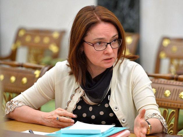 «Должен быть правильный баланс». Набиуллина призвала россиян не увлекаться потреблением