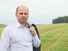 Бывшие земельные владения свердловского депутата-банкрота идут с молотка: насчитали 353 га