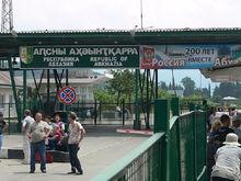 В России готовят сбор за пересечение госграницы
