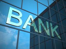 Топ-20 крупнейших банков России