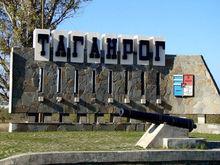 На пост главы администрации Таганрога претендуют 5 человек