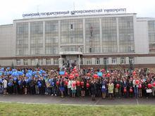 Опорному университету в Красноярске ищут название