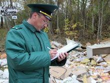 Казанская служба такси устроила свалку на окраине города