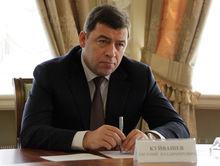 Самоцветы, метро и реформа власти: свердловский губернатор дал наставление депутатам