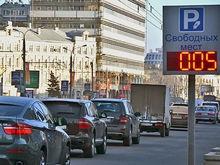 В Казани откроют еще 22 платные парковки