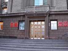 Министру лесного хозяйства Красноярского края назначили ещё двух заместителей