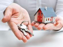 Пять правил для быстрой и выгодной продажи квартиры