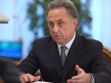 Виталий Мутко станет вице-премьером по спорту и туризму